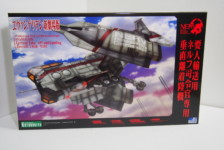 1/100 NERV Commander VTOL Aircraft YAGR-N101 by Kotobukiya – Part One: Unboxing