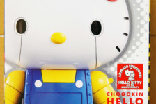 Chogokin Hello Kitty by Bandai (Part 1: Unbox)