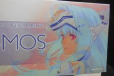 1/12 KOS-MOS Ver.1 by Kotobukiya (Part 1: unbox)