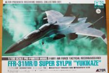 1/100 FFR-31MR/D Super Sylph Yukikaze by Alter (Part 1: Unbox)