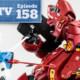 Gunpla TV – Episode 158 – HG G-Self – Zoid Preview – Giveaway!