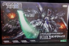 1/100 RF-12/B Second Jive by Kotobukiya (Part 1: unbox)