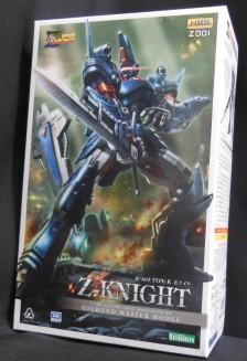 1/100 Z A03 TYPE-K Z Knight by Kotobukiya (Part 1: unbox)