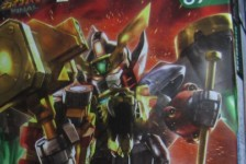 Star Gaogaigar w/ Repli-Galeon (D-Style) by Kotobukiya (Part 1: Unbox)