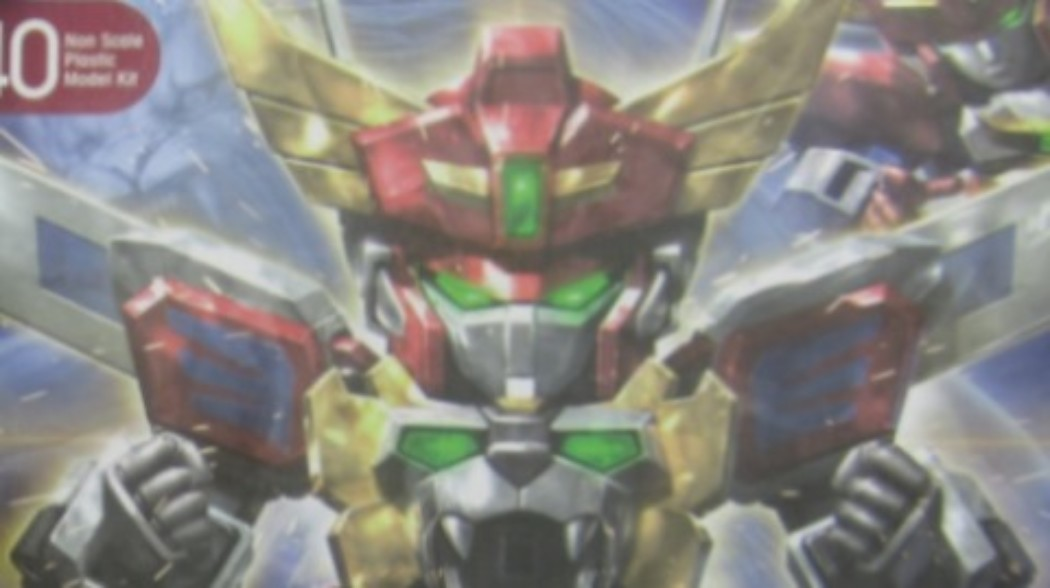 King Exkaiser (D-Style) by Kotobukiya (Part 1: Unbox)