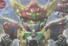 King Exkaiser (D-Style) by Kotobukiya (Part 1: Unbox)