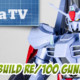 Gunpla TV Exclusive – RE/100 MK-III Complete Build!