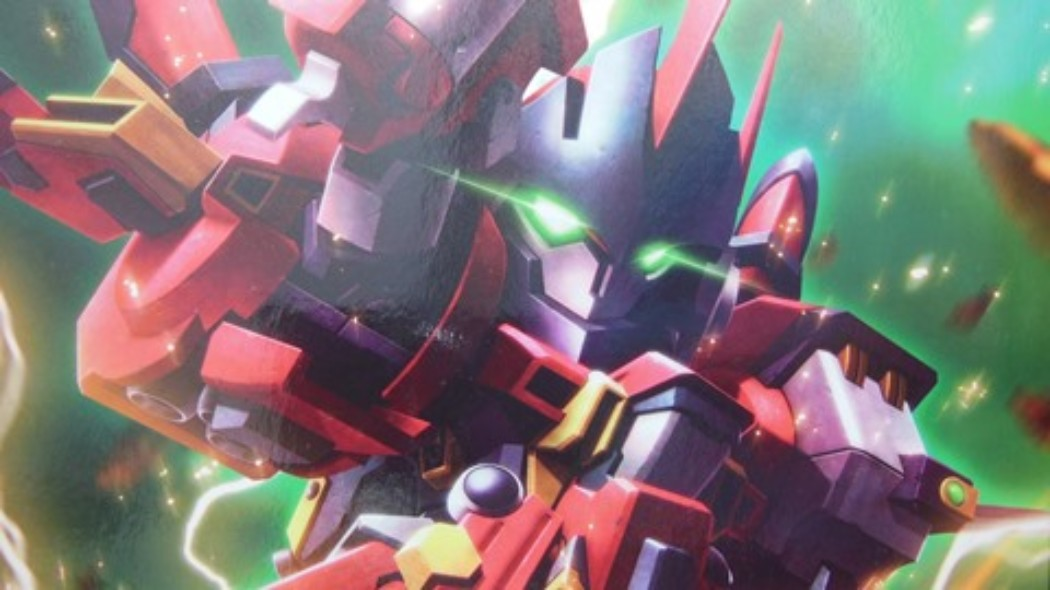 Alteisen Riese S.R.D-S 1st Production Limited Ver. by Kotobukiya (Part 1: Unbox)