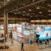 Wonder Festival 2015 Winter (Part 1: Commercial Booths)