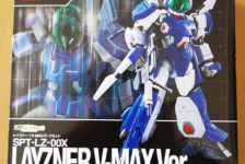 Soul of Chogokin Spec Layzner V-MAX Ver. by Bandai (Part 1: Unbox)
