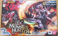 Chogokin Monster Hunter G Class Transformation Liolaeus by Bandai (Part 1: Unbox)
