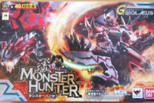 Chogokin Monster Hunter G Class Transformation Liolaeus by Bandai (Part 1: Unbox)