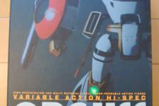 Variable Action Hi-Spec Orguss by Mega House (Part 1: Unbox)