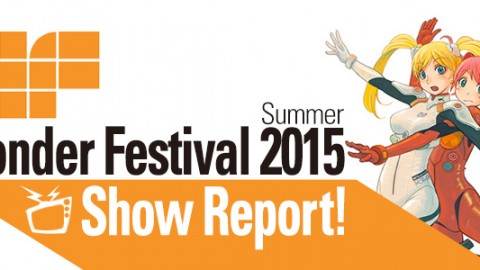 HobbyLink-Post-Header-Summer-Wonder-Festival-2015