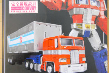 Transformers MP-10 Convoy by Takara Tomy (Part 1: Unbox)