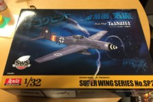 1/32 Focke Wulf Ta152H-1 by Volks – Part One – Unboxing