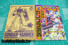 Gundam/Gunpla Ace HG Weapon Sets