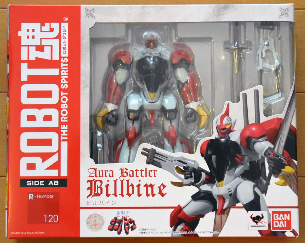 Robot Damashii Aura Battler Billbine by Bandai  (Part 1: Unbox)