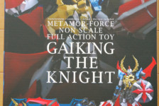 Gaiking The Knight by Sentinel (Part 1: Unbox)