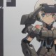 Frame Arms Girls Gorai by Kotobukiya (Part 1: Unbox)