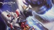 Earth Engine Impactor by Kotobukiya (Part 1: Unbox)
