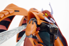 Robot Damashii Aura Battler Leprechaun by Bandai (Part 2: Review)
