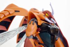 Robot Damashii Aura Battler Leprechaun by Bandai (Part 2: Review)