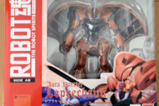 Robot Damashii Aura Battler Leprechaun by Bandai (Part 1: Unbox)