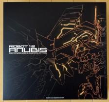 Riobot Anubis by Sentinel (Part 1: Unbox)