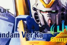 Gunpla TV Live Event – 1/100 MG V2 Gundam Ver. Ka by Bandai