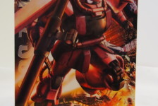 1/100 MG MS-06S Char's Zaku II Ver. 2.0 by Bandai – Part One – Unboxing