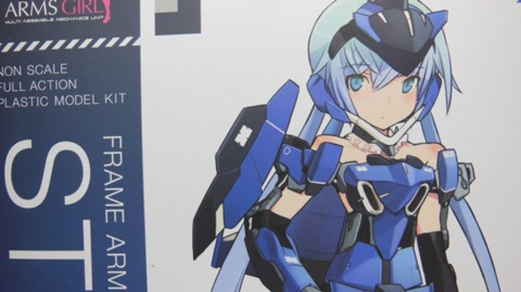 Frame Arms Girls Stylet / SA-16 Stiletto by Kotobukiya (Part 1: Unbox)