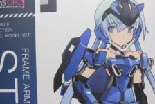 Frame Arms Girls Stylet / SA-16 Stiletto by Kotobukiya (Part 1: Unbox)