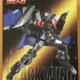 Metamor Force Black Wing by Sentinel (Part 1: Unbox)