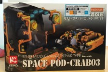 Space Pod Crab 03 (Limited Reproduction Ver.) by Wave – Part One – Unboxing