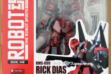 Robot Damashii Rick Dias Red Color by Bandai (Part 1: Unbox)