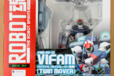 Robot Damashii Vifam (Twin Mover) by Bandai (Part 1: Unbox)