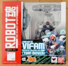 Robot Damashii Vifam (Twin Mover) by Bandai (Part 1: Unbox)