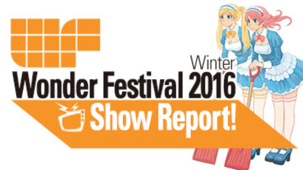 Wonder Festival 2016 Winter: Kaiyodo