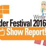 Wonder Festival 2016 Winter: Kaiyodo