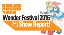 Wonder Festival 2016 Winter – Video Coverage