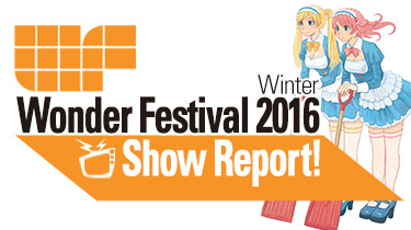 Wonderfest-2016-Winter_375x210