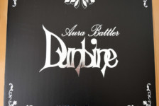 Gigantic Series Dunbine by X Plus (Part 1: Unbox)