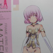 Frame Arms Girls Materia White Ver. by Kotobukiya (Part 1: Unbox)