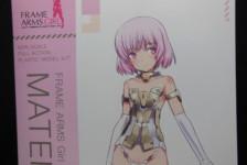 Frame Arms Girls Materia White Ver. by Kotobukiya (Part 1: Unbox)
