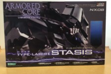 Armored Core – 1/72 Type-Lahire Stasis Re-release by Kotobukiya – Part One – Unboxing