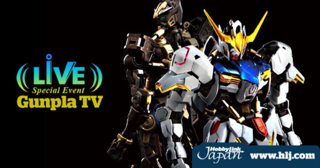 Gunpla TV Live Event – 1/100 High-Resolution Model Gundam Barbatos by Bandai