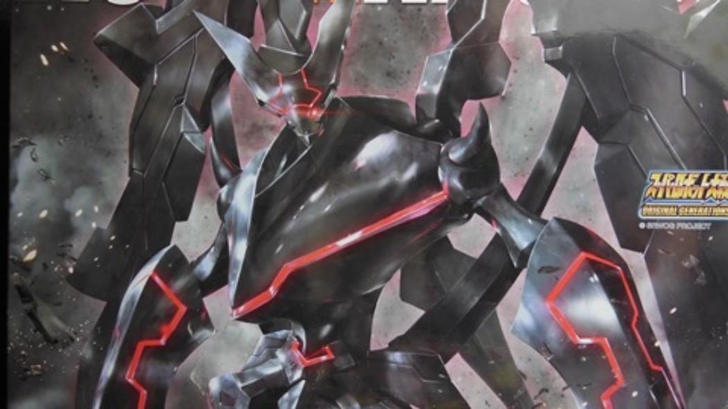 Astranagant by Kotobukiya (Part 1: Unbox)