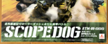 Gagan Gun Armored Trooper Votoms Scopedog Model by Takara Tomy (Part 1: Unbox)