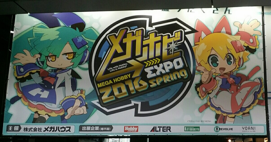 Mega Hobby Expo 2016 Spring – Alter, Kotobukiya, Hobby Japan, Amakuni & Revolve